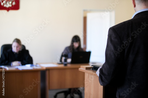 Photo  courtroom of the Russian court