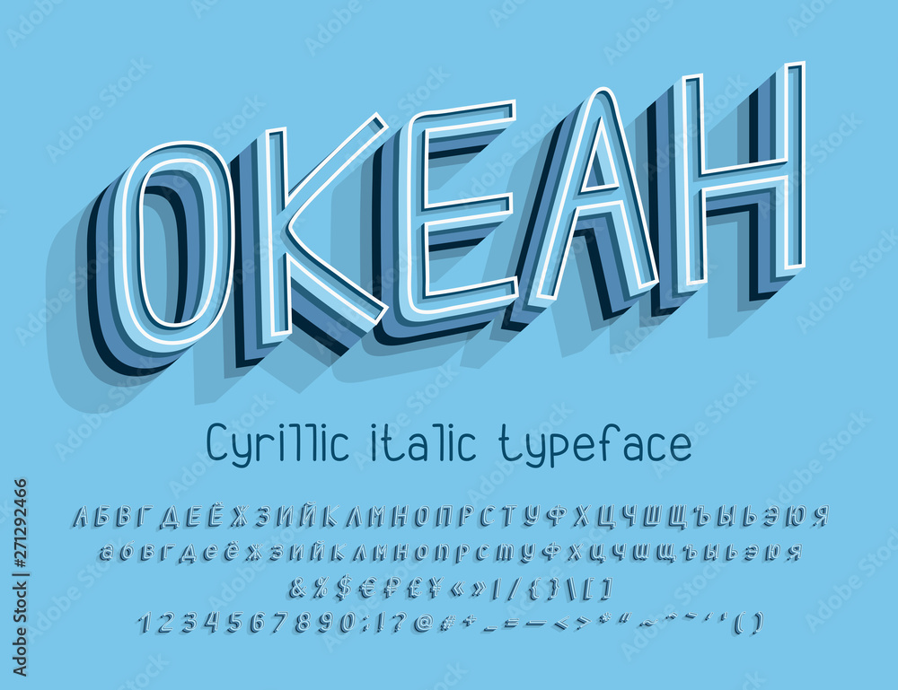 Fototapety, obrazy: Italic Cyrillic 3D Alphabet. Vector three dimensional retro typeface. Title Ocean. Russian uppercase and lowercase letters, numbers, symbols