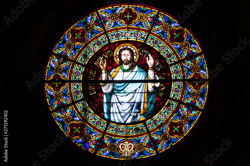 Fotografie, Obraz  Rosette window in a church with God in  the center