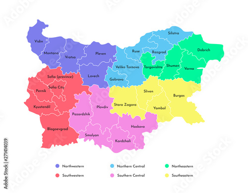 Vector isolated illustration of simplified administrative map of Bulgaria Wallpaper Mural