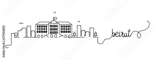 Beirut City Skyline Doodle Sign Wallpaper Mural