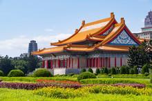 View Of Chiang Kai-shek Memorial Hal ,Taipei Taiwan.