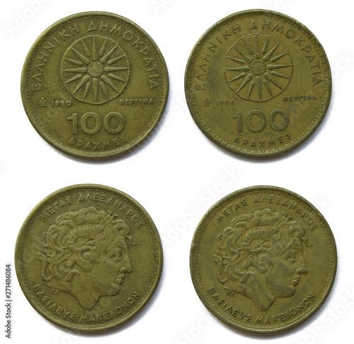 Fotografia  Set of 2 (two) different years Greek 100 Drahmas aluminum bronze coins lot 1990, 1994 year, Greece