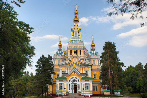 Photo  The Ascension Cathedral in Almaty, Kazakhstan