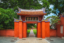 The Gate Of Taiwan's Confucian Temple In Tainan