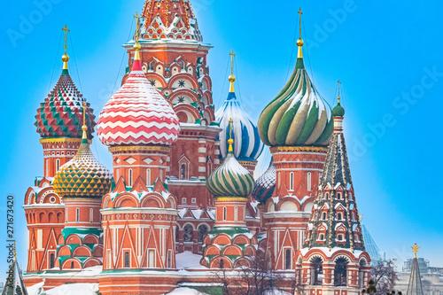 Obraz na plátně  Moscow