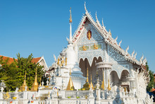 Wat Chiang Rai (or White Temple) An Ornate Little Temple With Mirrored Tiles Located In The Centre Of Lampang Province, Thailand.