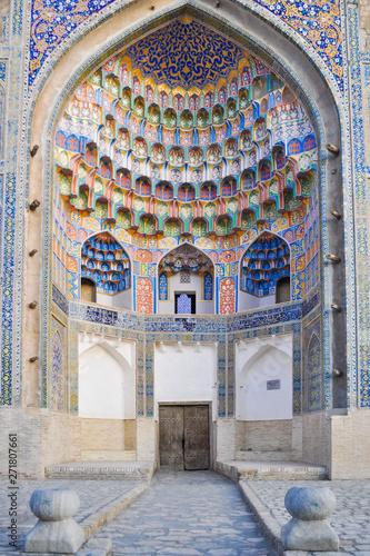 Vault of the Abdulaziz-Khan Madrasah is located in the historical part of Bukhara, Uzbekistan Canvas Print