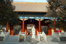 Beijing China, Temple Of Confucius Was Built In 1302, And Imperial Officials Used It To Pay Their Formal Respects To Confucius Until 1911