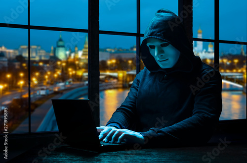Russian hacker hacking the network Canvas Print