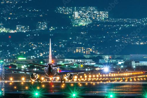 Photo 伊丹空港