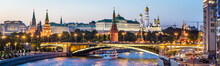 Moscow Kremlin At Night, Russi...