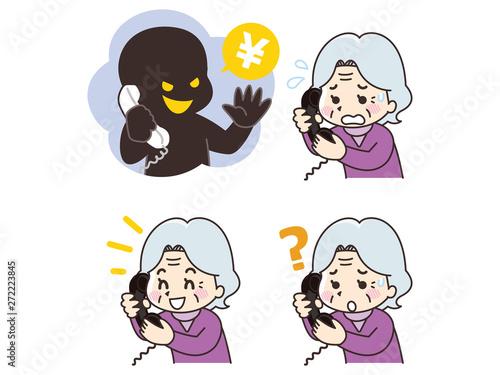 Photo 詐欺師と高齢者