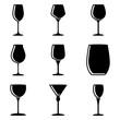 Set of glasses. Black vector icon