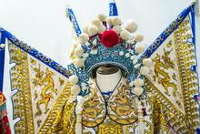 Traditional Chinese Opera Anti...