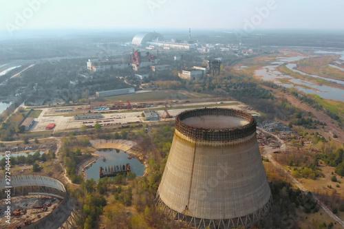 Fotografie, Obraz  Chernobyl nuclear power plant