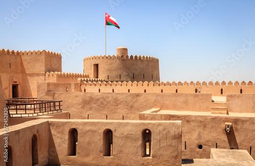 Fotomural Rustaq Fort, Oman