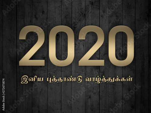 Tamil New Year 2020.New Year 2020 With Tamil Text 3d Rendered Image Buy This