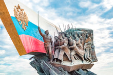 MOSCOW, RUSSIA - May 8, 2019 - Monument To The First World War In Moscow. Poklonnaya Mountain. Copy Space