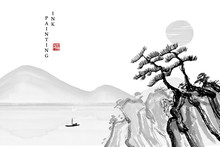Watercolor Ink Paint Art Vector Texture Illustration Landscape View Of Pine Tree On The Rock And Mountain Background. Translation For The Chinese Word : Blessing