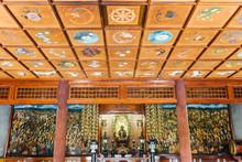 Inside Indosan Nippon Japanese...
