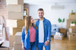 Young beautiful couple in love moving to new home, very happy and cheerful for new apartment