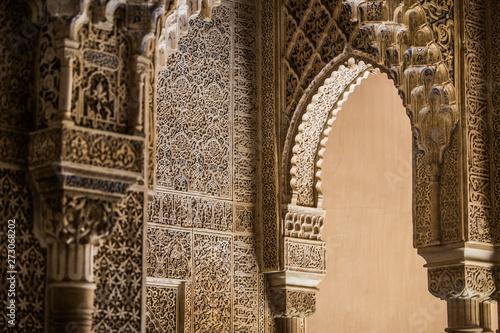 Andalusia Fototapet