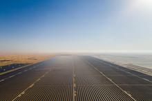 Aerial View Of Al Maktoum Sola...