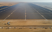 Aerial View Of Al Maktoum Solar Panel Park In Saih Al Salam Desert In Dubai, U.A.E.