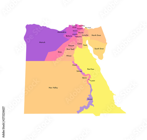 Vector isolated illustration of simplified administrative map of Egypt Wallpaper Mural