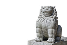 Clipping Path, Traditional Chinese Or Korean Style Stone Lion Statue Isolated On White Background, Copy Space (selective Focus)