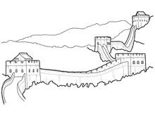 Great Wall Of China, China: Ve...