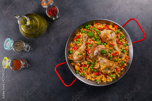 Arroz con pollo Wallpaper Mural