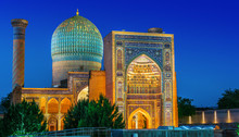 Guri Amir, A Mausoleum Of The Asian Conqueror Timur In Samarkand