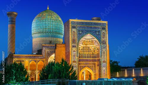Fotografie, Obraz Guri Amir, a mausoleum of the Asian conqueror Timur in Samarkand