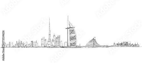 Illustration of the Dubai skyline: Al Arab hotel, Burj Khalifa and Jumeirah beach hotel buildings фототапет