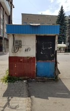 Rusty Old Kiosk In The City Ce...