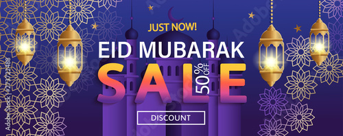 cb157daa08 Eid Mubarak sale Banner. Discount flyer for shopping on traditional ...
