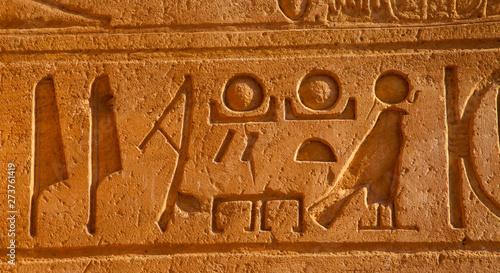 Fotografie, Tablou  Gran Templo de Abu Simbel, Abu Simbel, Valle del Nilo, Egipto.