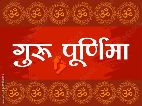 Fototapeta Creative Vector Illustration With Hindi Text Meaning The Day Of Honoring Celebration Guru Purnima