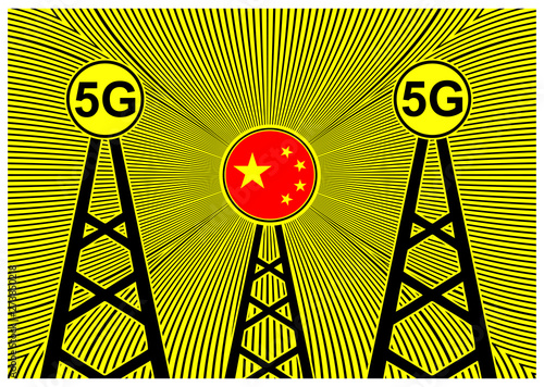 5G technology from China  The future of wireless networks around the
