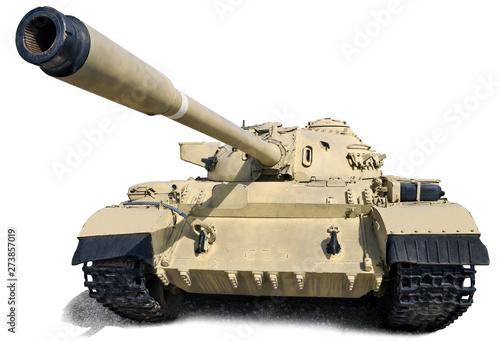 Russian tank T-55. Wallpaper Mural