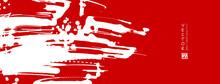 White Ink Brush Stroke On Red ...