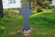 Voymeritsky Cross. The Inscription On The Cross: According To Boguslav And Lazarus, Their Brothers And Mother Miroslav Put Up This Cross. Made Slavon