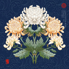 Vector Illustration. Symmetrical Branch Of Chrysanthemum Flowers And Leaves. Waves On Seamless Backdrop. Japanese Style. Inscription Autumn Garden Of Chrysanthemums.