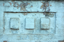 Decorative Brick Element Of The Facade Wall Of The Building Of The Nineteenth Century