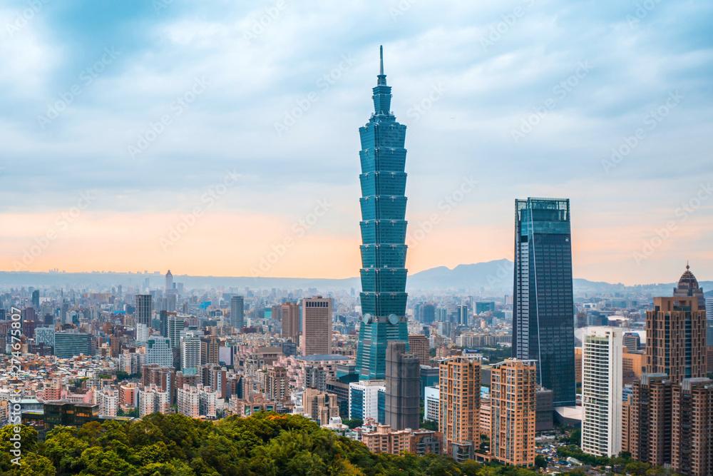 Photo  Skyline of Taipei cityscape Taipei 101 building of Taipei financial city ,Taiwan