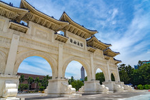 The Main Gate Of National Taiwan Democracy Memorial Hall ( National Chiang Kai-shek Memorial Hall ) The Chinese Archways Are Located On Liberty Square. Taipei, Taiwan.