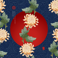 Seamless Vector Background With Pattern Of Branches Of Japanese Chrysanthemum Flowers. Waves On Backdrop. Inscription Autumn Garden Of Chrysanthemums.