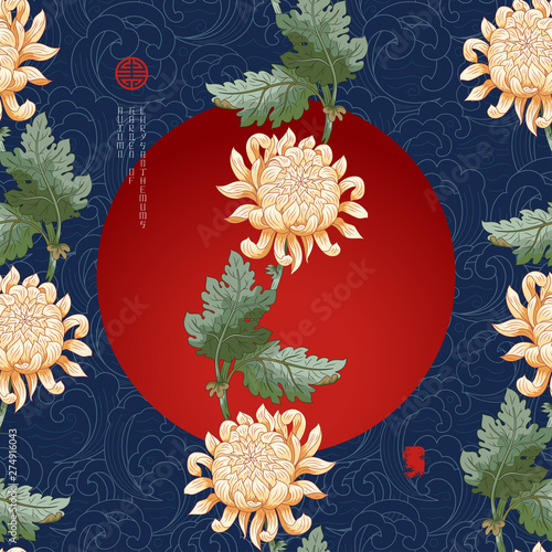 Photo Seamless vector background with pattern of branches of Japanese chrysanthemum flowers